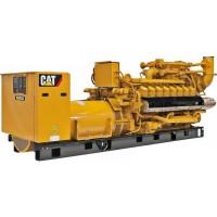 Дизель-генераторная установка (ДГУ) Caterpillar 3516B