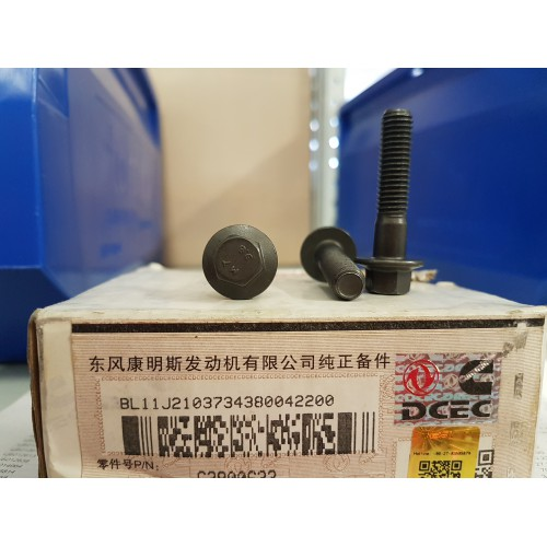 Болт крышки клапанов DCEC 3900632
