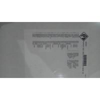Комплект прокладок ГБЦ  для 3408 67U-UP IPD 408053