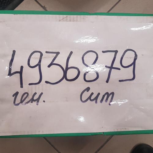 Генератор Cummins QSL 9 70A 24V WTP 4936879