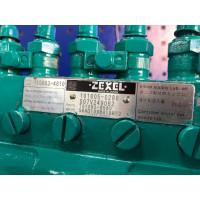 Топливный насос высокого давления (ТНВД) ZEXEL 115603-4810