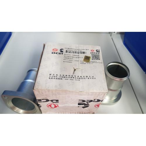 Патрубок отвода охлаждающей жидкости DCEC 3944429