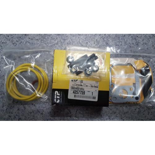 Уплотнения турбокомпрессора CTP 4257759